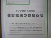 20130711_154346