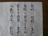 20150315_194203