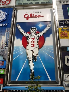 Dotonbori_Glico_LED_signs_at_3rd_November_2014 - コピー