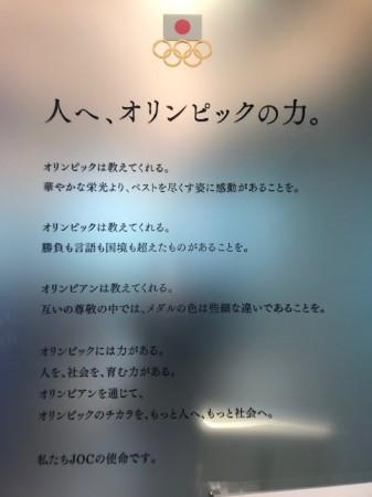 IMG_7855